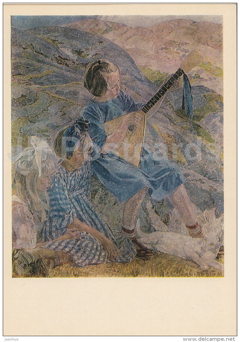 painting  by Carl Wilhelmson - Girl with Balalaika , 1919 - Swedish art - 1973 - Russia USSR - unused - JH Postcards