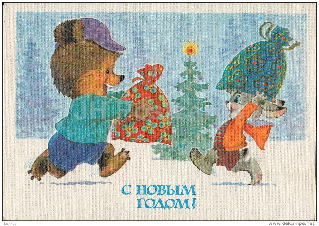 New Year Greeting Card by V. Zarubin - bear - hare - postal stationery - 1985 - Russia USSR - used - JH Postcards