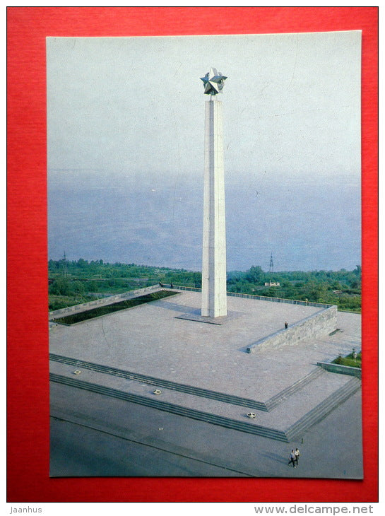 30 Years of Victory Square - Ulyanovsk - Simbirsk - 1984 - Russia USSR - unused - JH Postcards