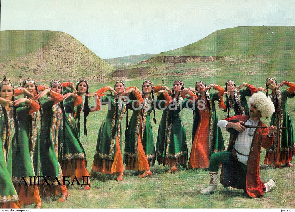 Ashgabat - Ashkhabad - The State Folk Dance Company of the Turkmen Republic - costumes - 1984 - Turkmenistan - unused - JH Postcards