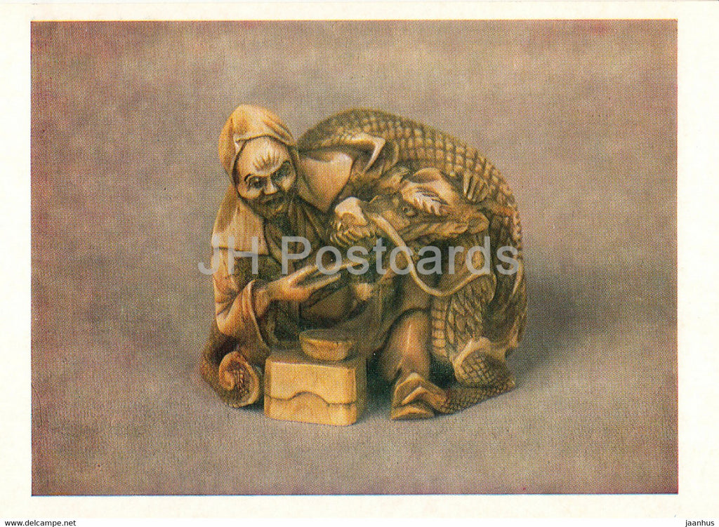 Netsuke by Master Kodzan - Tawara Toda feeding Dracon - bone - Japanese art - 1987 - Russia UUSR - unused - JH Postcards