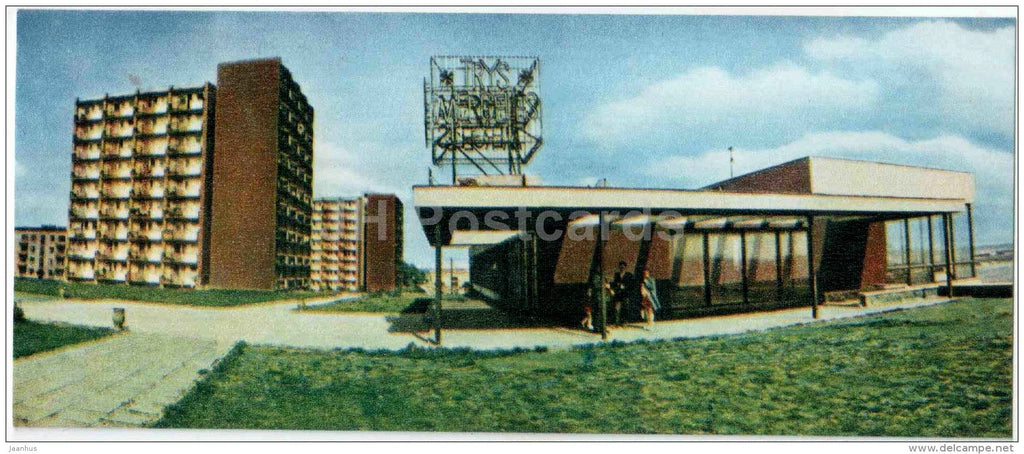cafe Trys Mergales - Kaunas - mini postcard - 1971 - Lithuania USSR - unused - JH Postcards