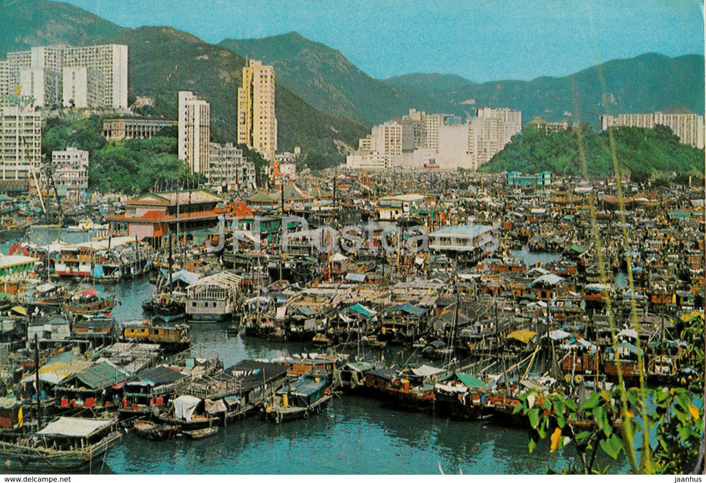 Birds Eye view of Aberdeen - 1977 - China Hong Kong - used