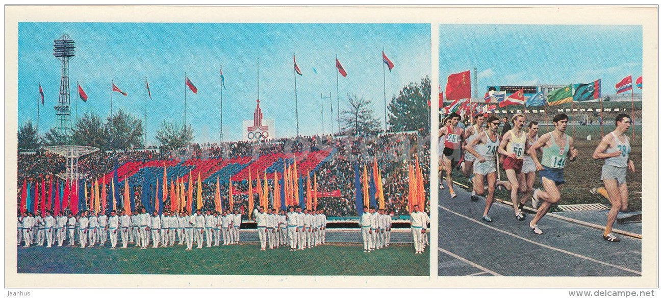 Ready for Labour and Defence (GTO) event - run - Olympic Venues - 1978 - Russia USSR - unused - JH Postcards