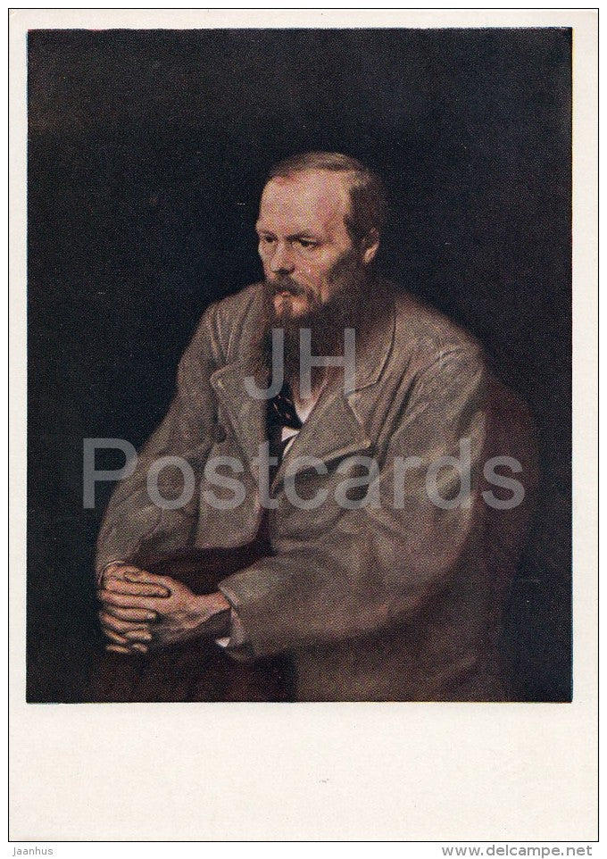 painting by V. Perov - Portrait of Russian Writer F. Dostoyevsky - 1961 - Russia USSR - unused - JH Postcards