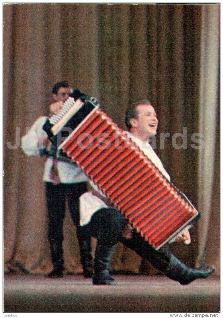 Balagury (Jokers) - accordion - State Academic Choreographic Ensemble Berezka - Russia USSR - 1978 - unused - JH Postcards