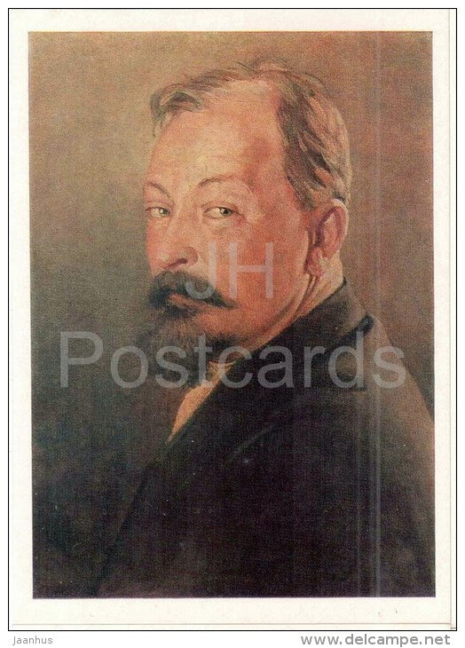 painting by V. Bulgakov , Portrait of Felix Dzerzhinsky - Museum of Soviet Border Guard - 1982 - unused - JH Postcards