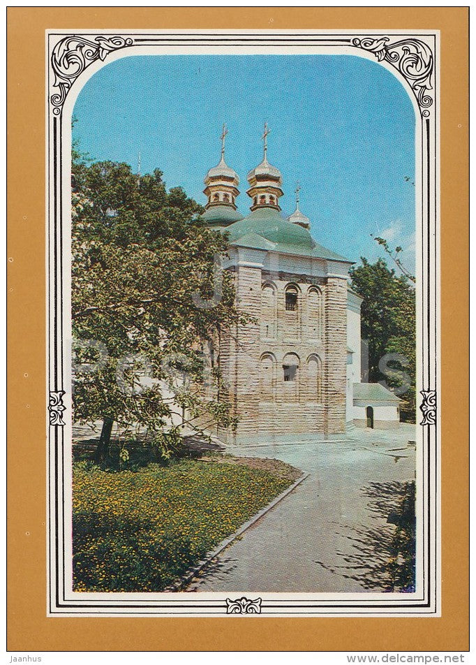 Church of the Saviour at the Berestove - Kiev - Kyiv - 1986 - Ukraine USSR - unused - JH Postcards