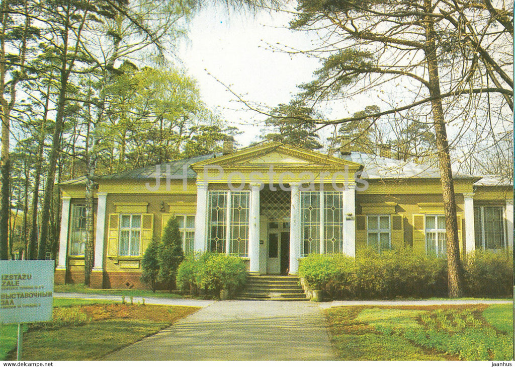 Jurmala - History and Art Museum at Majori - 1986 - Latvia USSR - unused - JH Postcards