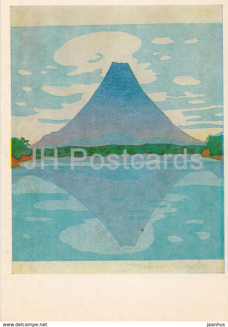 painting by Fumio Kitaoka - New Year Card , 1971 - Fuji mountain - Japanese art - 1974 - Russia USSR - unused - JH Postcards