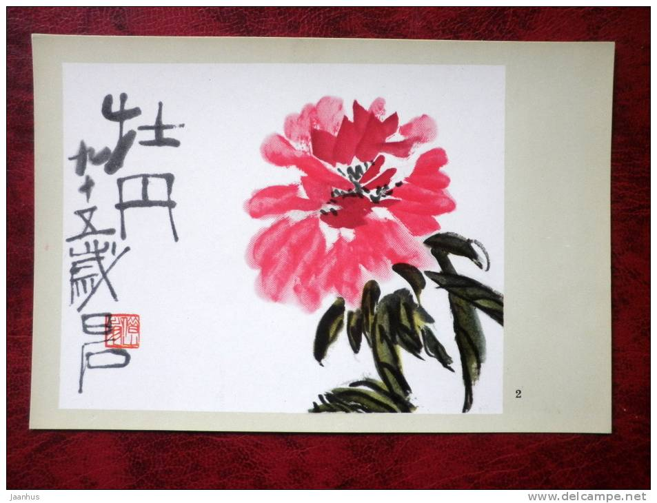 Chinese art - painting by Chi Pai Shih - Peony - flowers - printed on thin paper - Russia - USSR - unused - JH Postcards