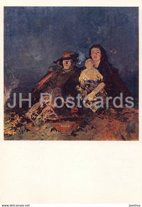 Guarding the World - painting by K. Telzhanov - Silence - military - art - 1965 - Russia USSR - unused - JH Postcards