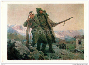 painting by M. Maltsev and A. Sologub , Battle feat border guard , 1949 - Museum of Soviet Border Guard - 1982 - unused - JH Postcards