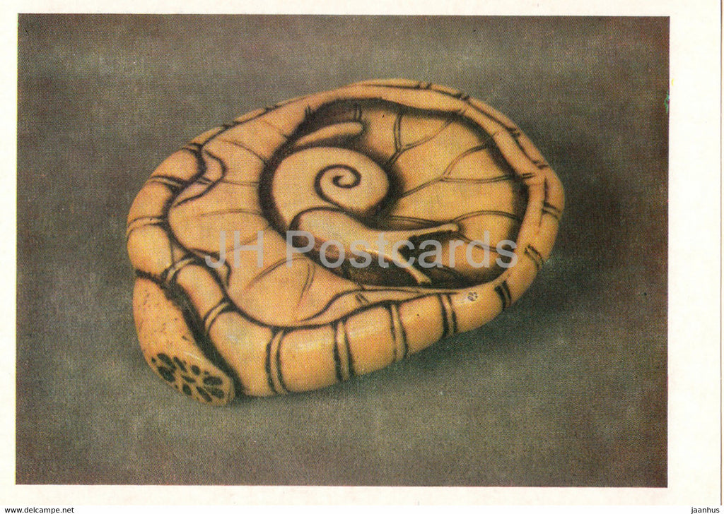 Netsuke - Snail on Lotus - ivory - Japanese art - 1987 - Russia UUSR - unused - JH Postcards