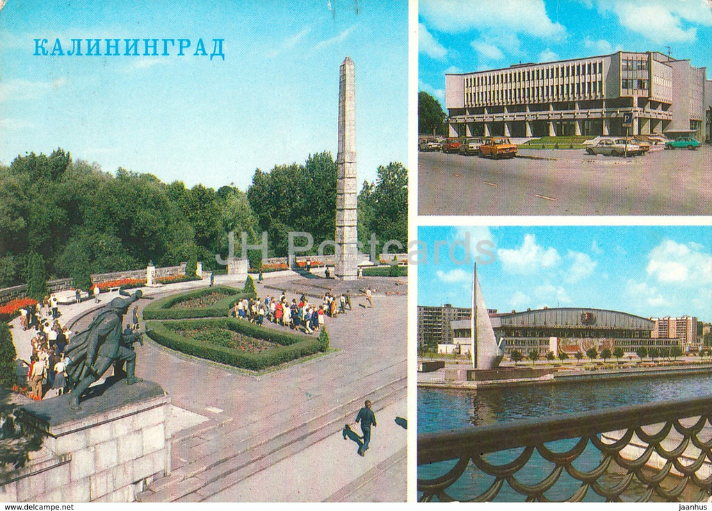 Kaliningrad - memorial to 1200 guards soldiers - Sports Hall Yunost - postal stationery - 1985 - Russia USSR - unused - JH Postcards