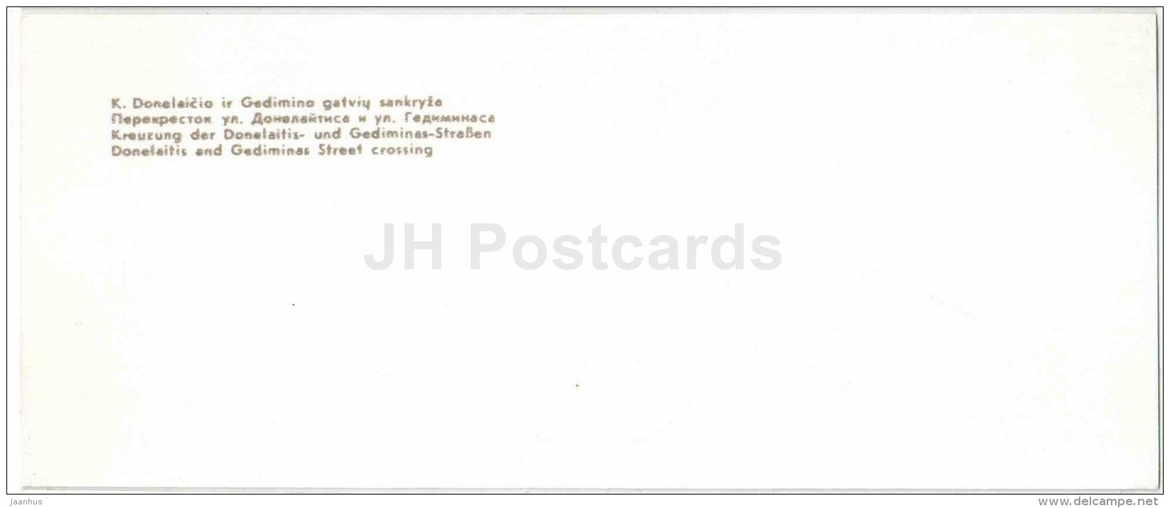 Donelaitis and Gediminas street crossing  - Kaunas - mini postcard - 1971 - Lithuania USSR - unused - JH Postcards