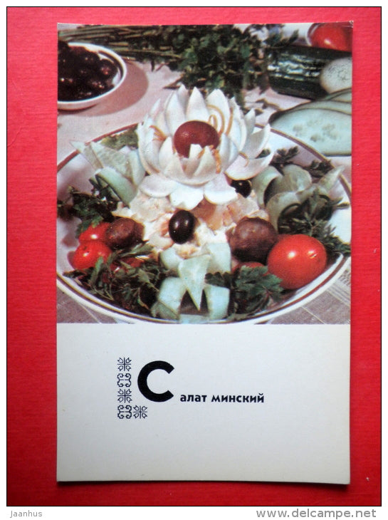 salad Minsk - recipes - Belarusian dishes - 1975 - Russia USSR - unused - JH Postcards