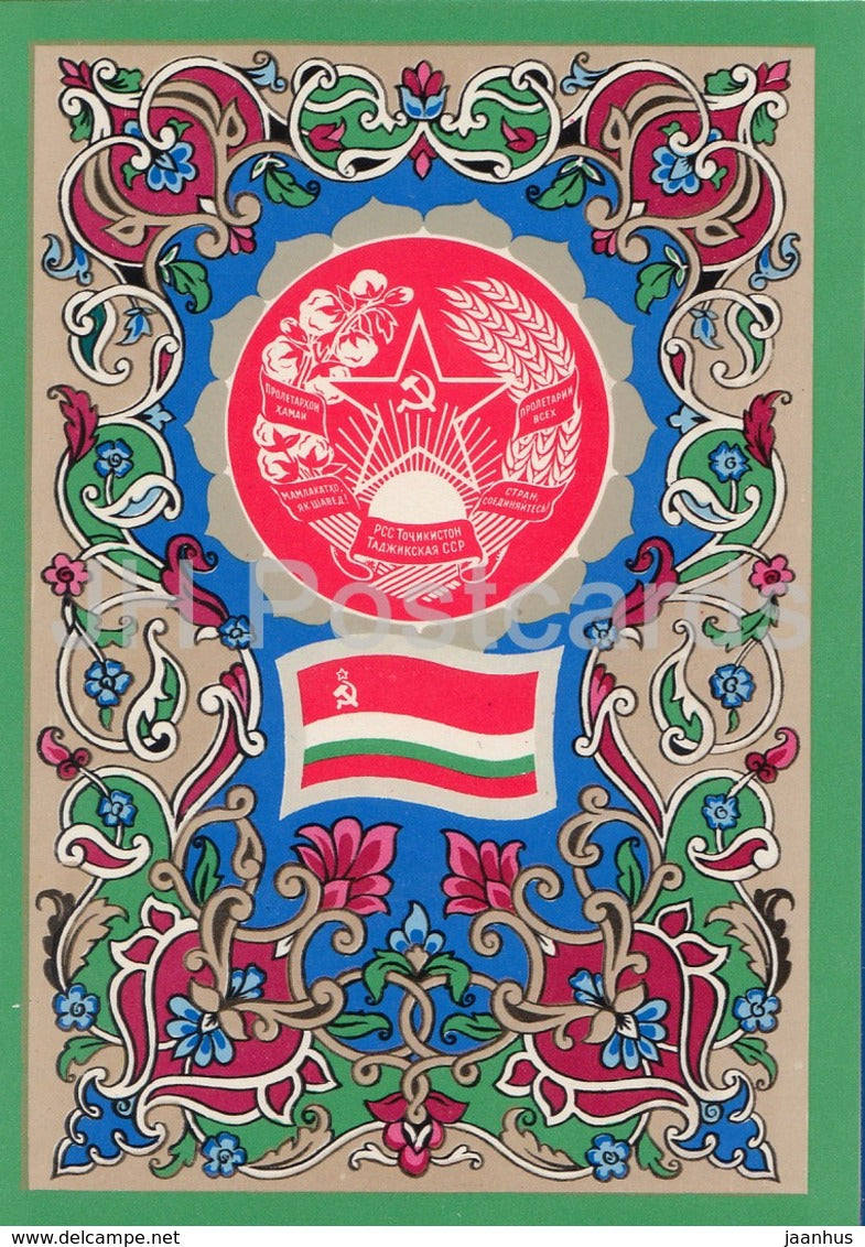 Tajikistan - Coat of arms and flags of the USSR - Soviet Union - 1972 - Russia USSR - unused - JH Postcards