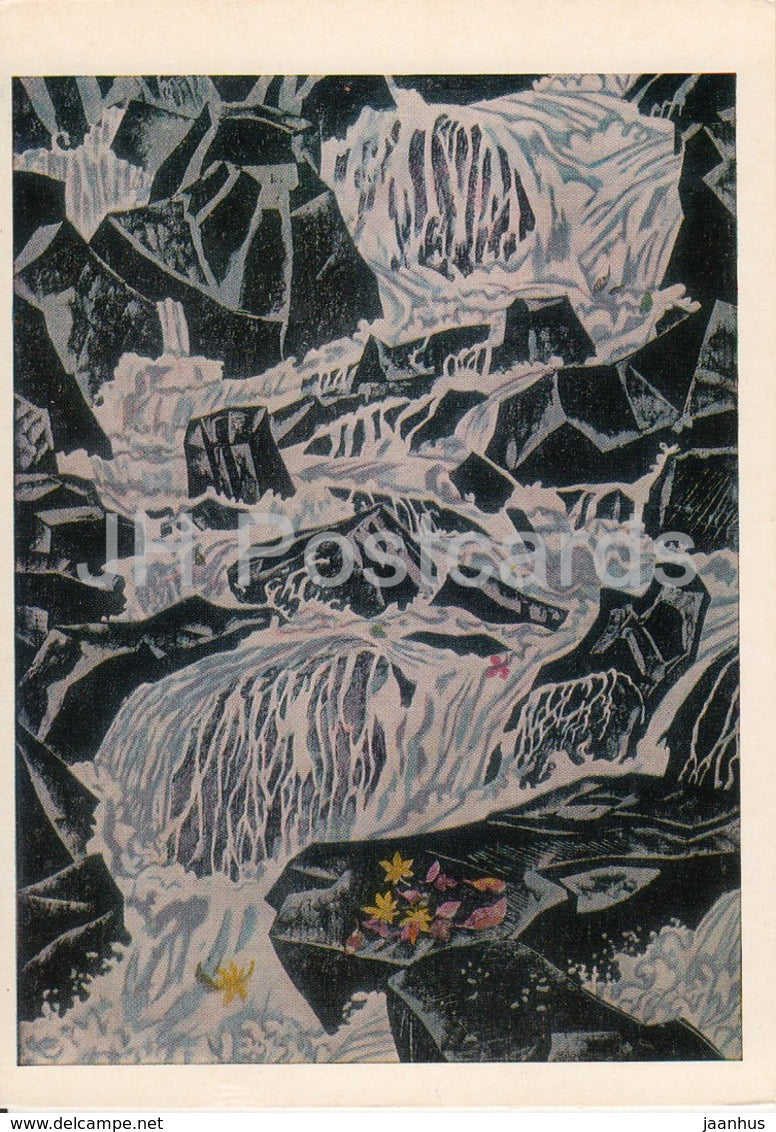 painting by Fumio Kitaoka - Waterfall , 1973 - Japanese art - 1974 - Russia USSR - unused - JH Postcards