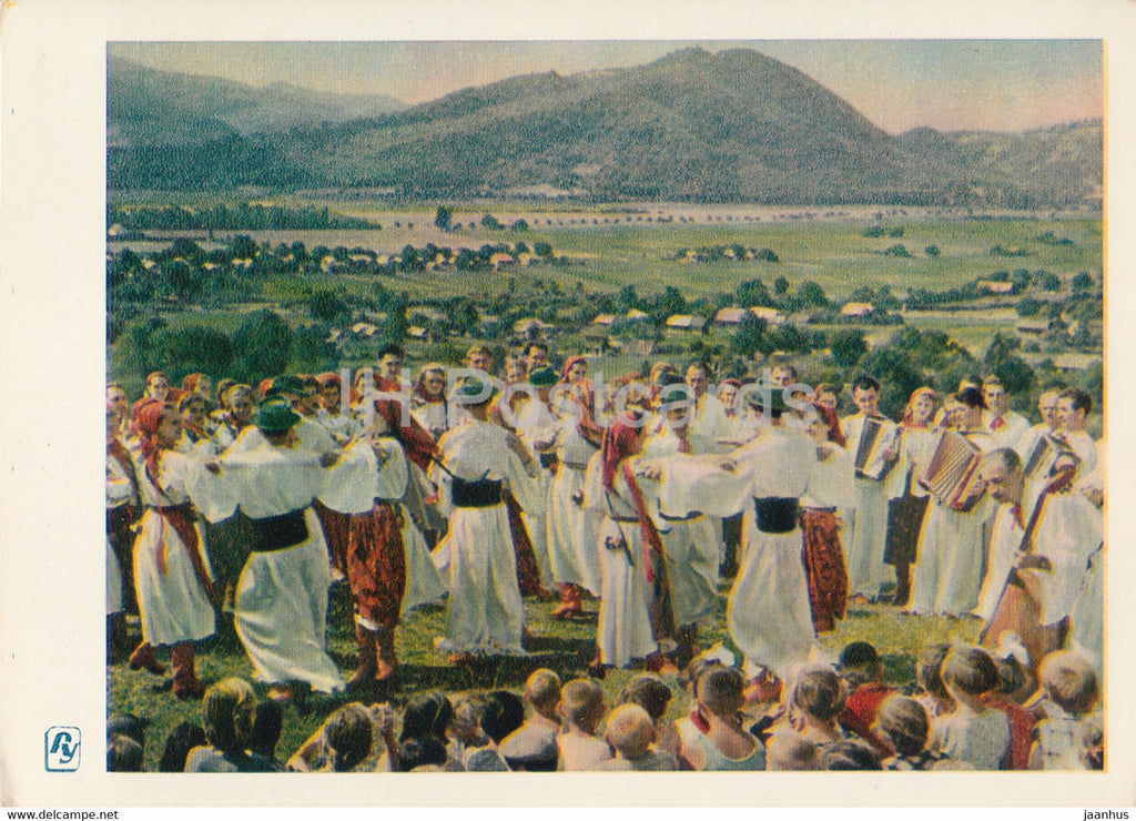 Carpathian Mountains - Karpaty - Ensemble of Dance and Song Borzhava - folk costumes - 1964 - Ukraine USSR - unused - JH Postcards