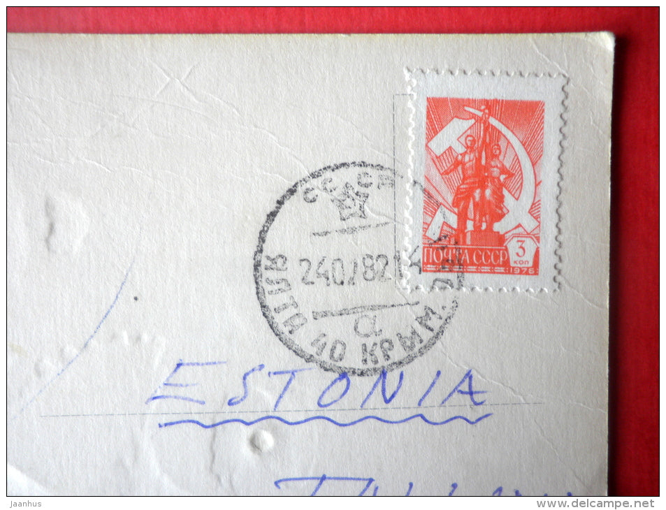 illustration by Rgm - boy - road - Finland - sent from Ukraine USSR Yalta to Estonia USSR 1982 - JH Postcards