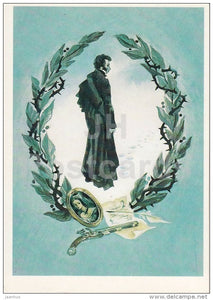 Death of Poet - Pushkin - Russian poet M. Lermontov poetry by L. Nepomnyashchiy - Russia USSR - 1988 - unused - JH Postcards