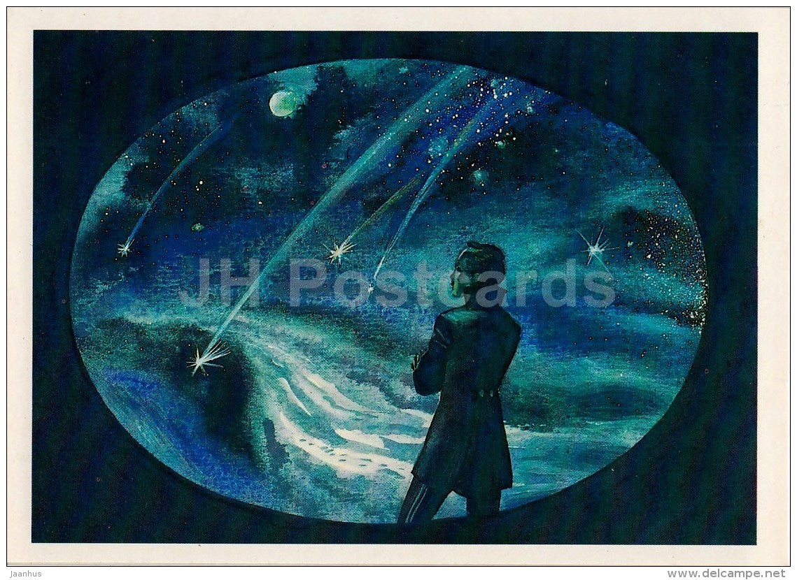 stars - night - Russian poet M. Lermontov poetry by L. Nepomnyashchiy - Russia USSR - 1988 - unused - JH Postcards