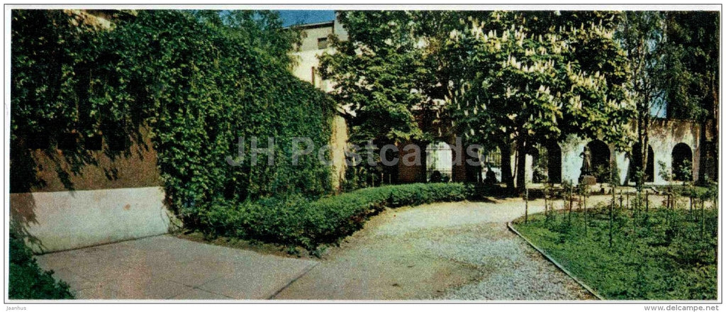 Public Gardens by the Museum of History  - Kaunas - mini postcard - 1971 - Lithuania USSR - unused - JH Postcards