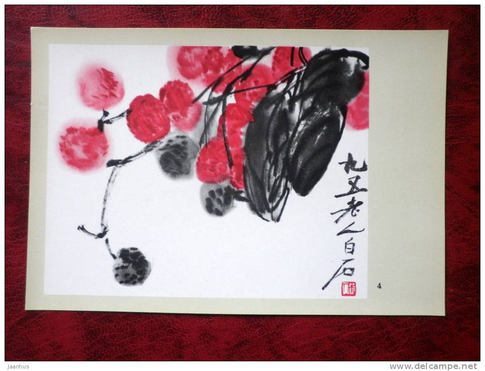 Chinese art - painting by Chi Pai Shih - Lychee fruits -Nephelium litchi- printed on thin paper - Russia - USSR - unused - JH Postcards
