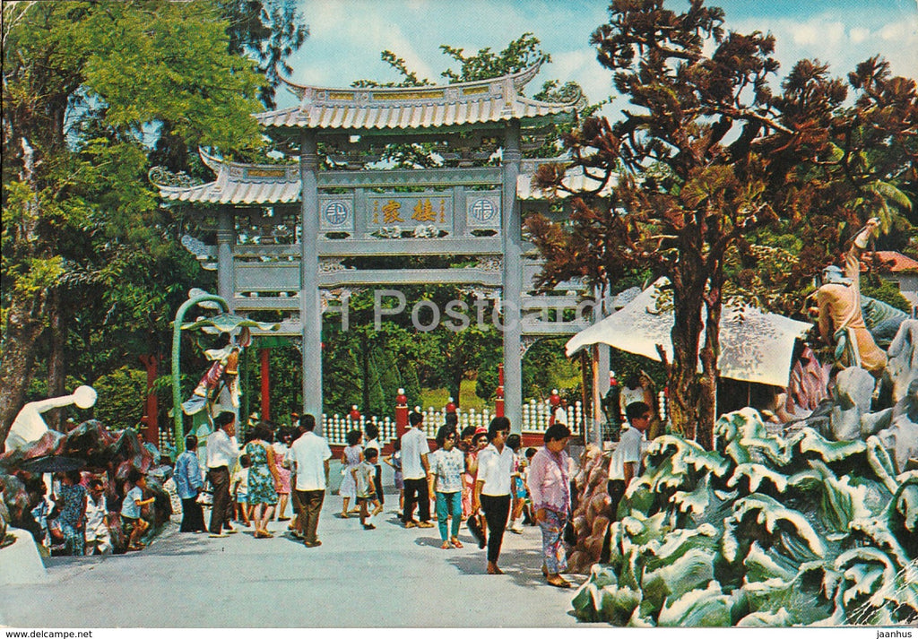 Singapore - Haw Par Villa - S 1229 - 1986 - Singapore - used - JH Postcards