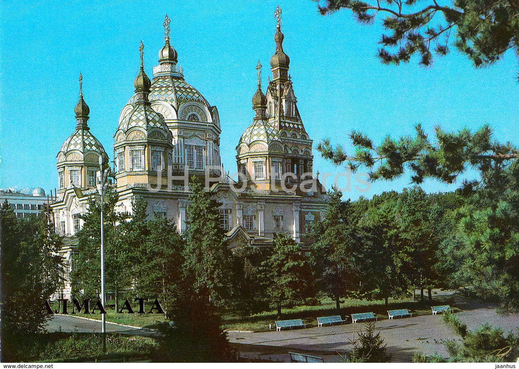 Almaty - Alma Ata - Cathedral - Museum of Regional Studies - 1987 - Kazakhstan USSR - unused