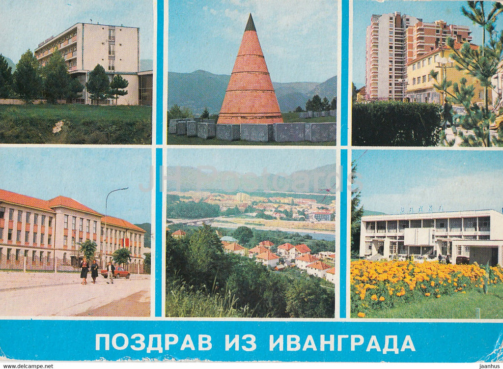 Ivangrad - Pozdrav iz Ivangrada - town views - multiview - 1987 - Yugoslavia Montenegro - used - JH Postcards