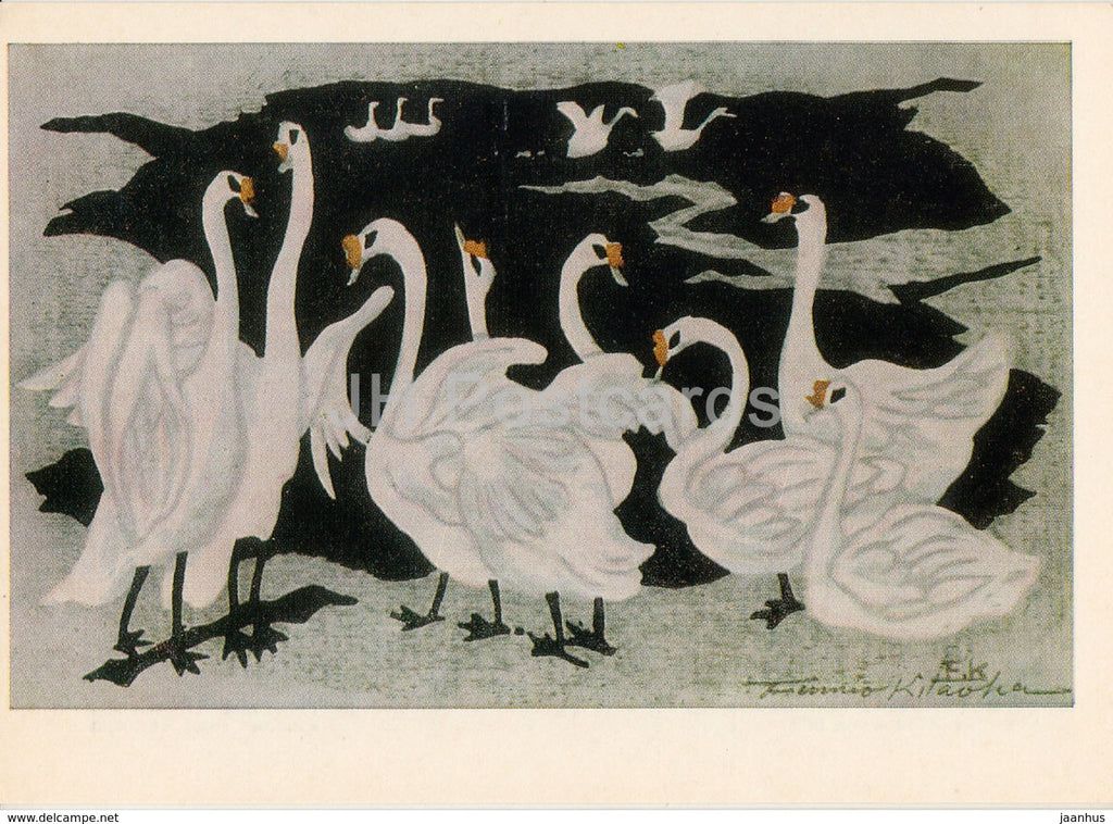 painting by Fumio Kitaoka - New Year Card , 1973 - swan - birds - Japanese art - 1974 - Russia USSR - unused - JH Postcards