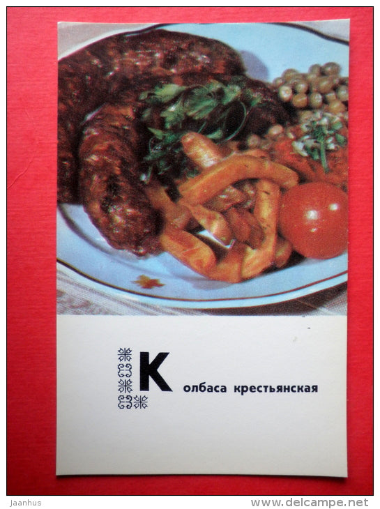 peasant sausage - recipes - Belarusian dishes - 1975 - Russia USSR - unused - JH Postcards