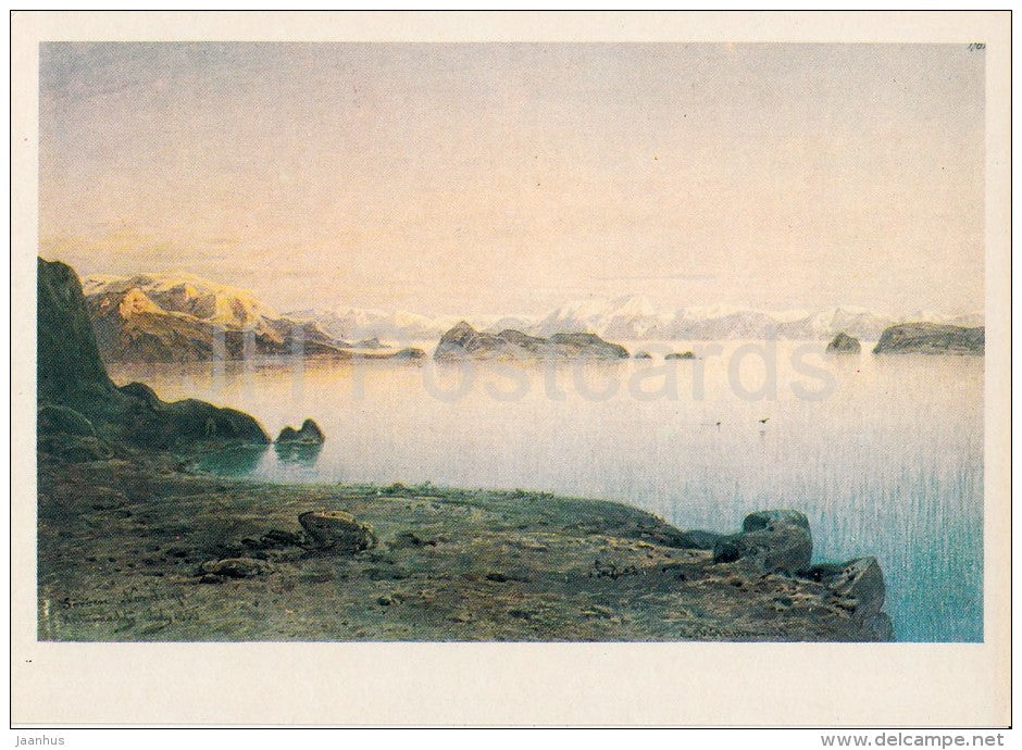 painting by Eduard Hildebrandt - A Norwegian Landscape (North Cape) , 1856 - German art - Russia USSR - 1984 - unused - JH Postcards