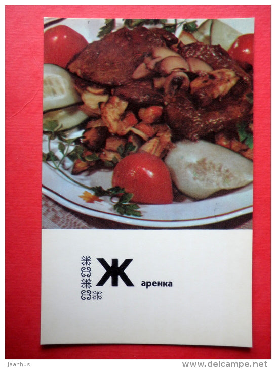 Zharenka - recipes - Belarusian dishes - 1975 - Russia USSR - unused - JH Postcards