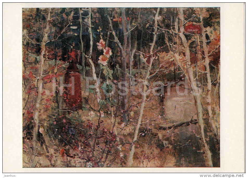 painting by A. Vasilyev - Partisan forest , 1974 - Moldavian art - Russia USSR - 1978 - unused - JH Postcards