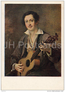 painting by V. Tropinin - Guitar Player - man - Russian art - 1950 - Russia USSR - unused - JH Postcards