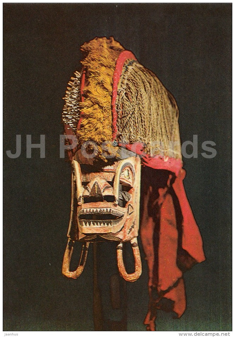 Dancer´s Mask . Melanesia - The Estonian National Museum - 1984 - Estonia USSR - unused - JH Postcards