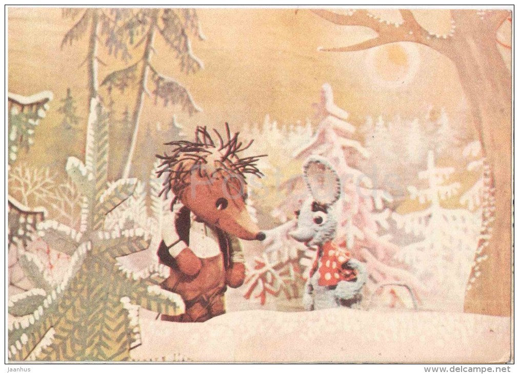 New Year Greeting card - puppetry - hedgehog - mouse - 1978 - Estonia USSR - unused - JH Postcards