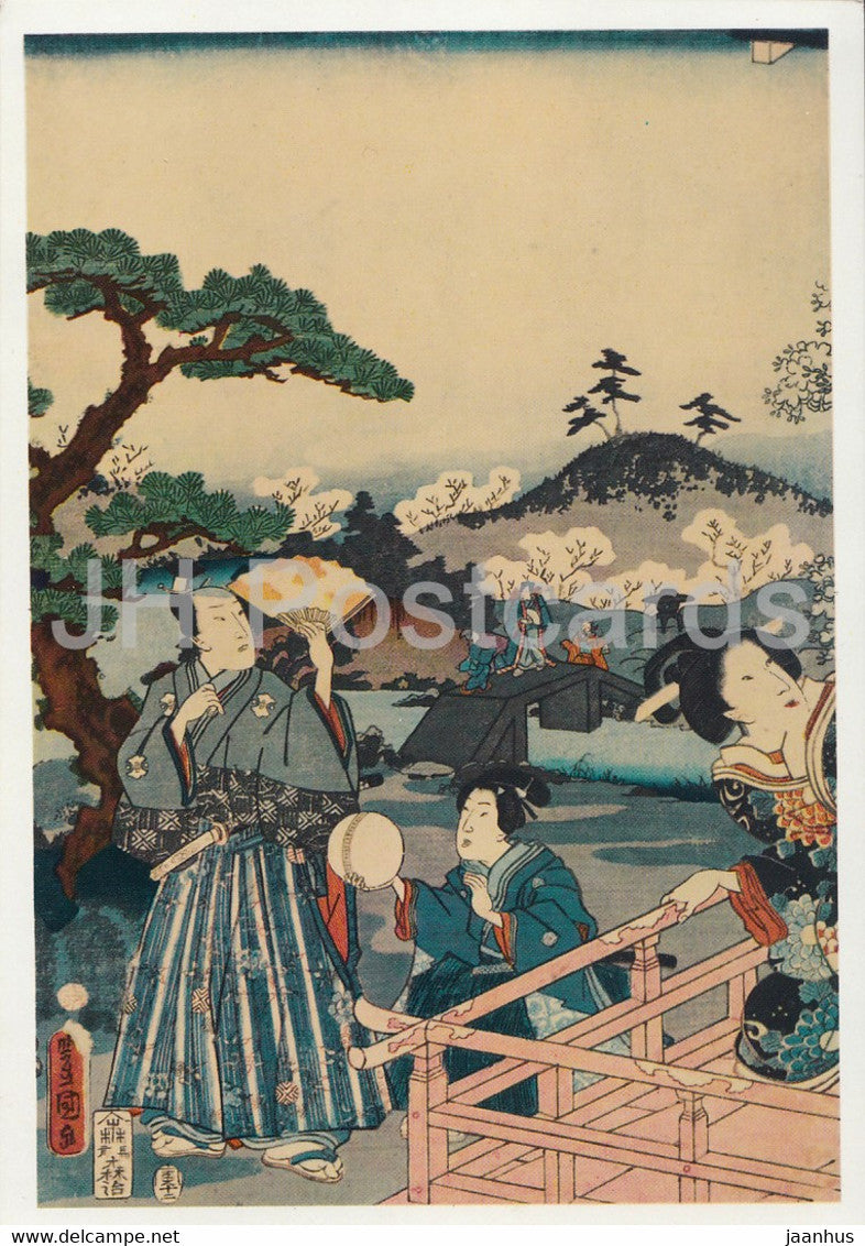 painting by Toyokuni III - Gartenfest - 1678 - Japanese art - Germany DDR - unused - JH Postcards