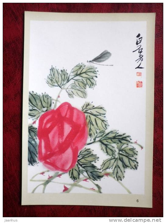 Chinese art - painting by Chi Pai Shih - Indian rose - flowers - printed on thin paper - Russia - USSR - unused - JH Postcards