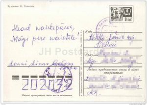8 March International Women's Day greeting card - men with flowers - postal stationery - 1977 - Russia USSR - used - JH Postcards