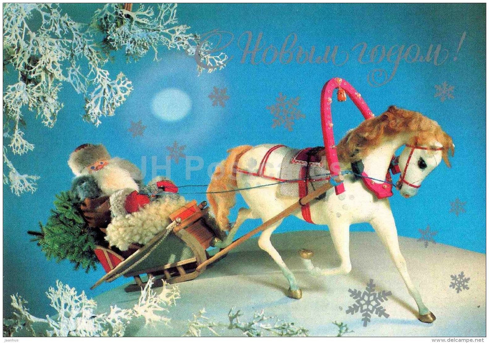 New Year Greeting Card - horse sledge - Ded Moroz - Santa Claus - AVIA - postal stationery - 1982 - Russia USSR - used - JH Postcards