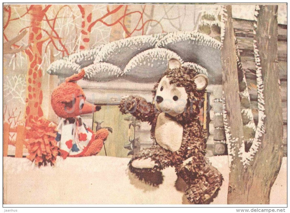 New Year Greeting card - 1 - puppetry - fox - bear - 1978 - Estonia USSR - unused - JH Postcards