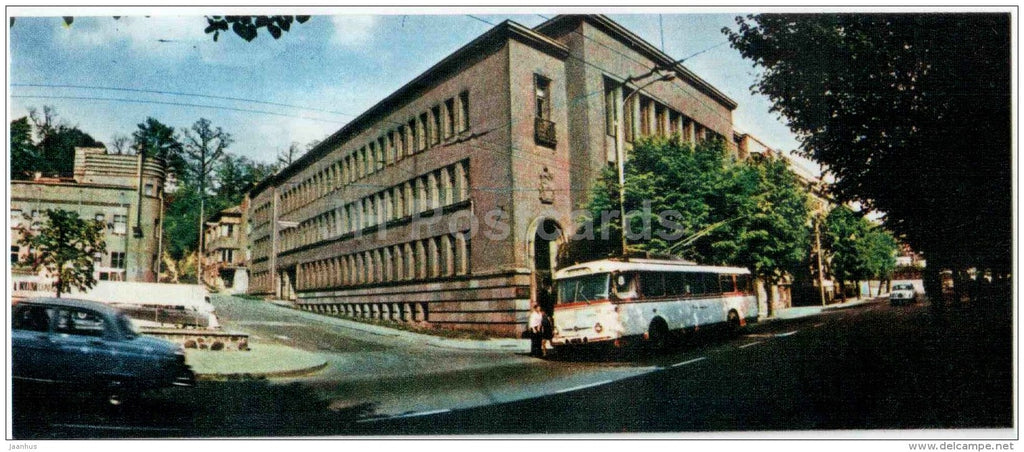 Public Library - trolleybus - Kaunas - mini postcard - 1971 - Lithuania USSR - unused - JH Postcards