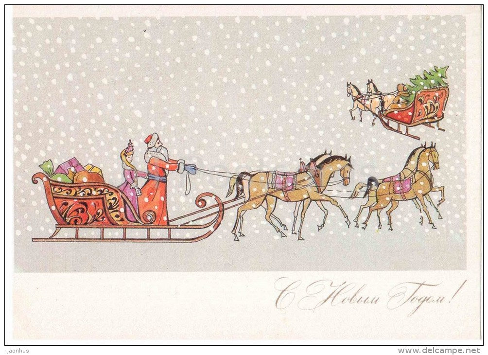 New Year Greeting Card by O. Trendelyeva - Ded Moroz - Santa Claus - horse sledge - 1988 - Russia USSR - used - JH Postcards