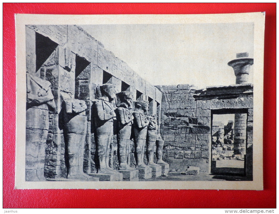 Temple of Ramses II in Karnak , XVIII century BC - Egypt - Architecture of Ancient East - 1964 - Russia USSR - unused - JH Postcards