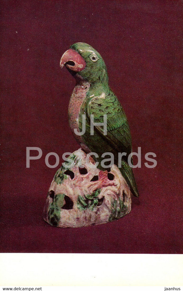 Chinese and Japanese Porcelain - Parrot on a Bush of Roses. China. 18th cent. - 1 - Russia - USSR - 1976 - unused - JH Postcards