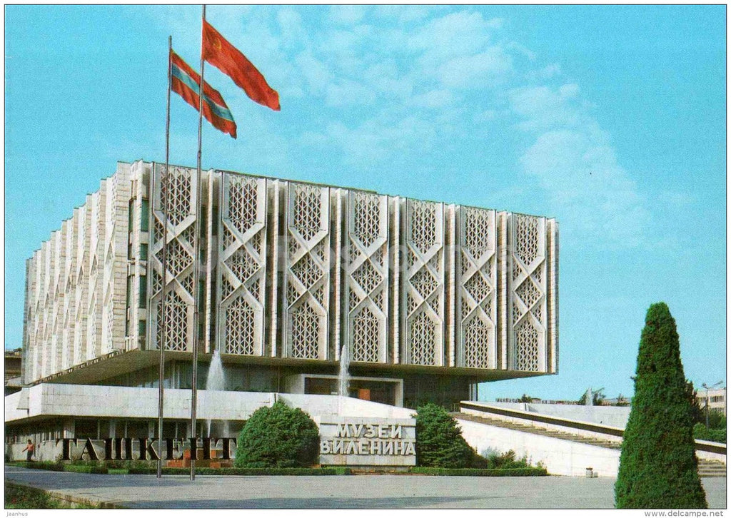 Branch of the Central Lenin Museum - Tashkent - 1986 - Uzbekistan USSR - unused - JH Postcards
